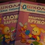 Развивающие книги для малыша до года